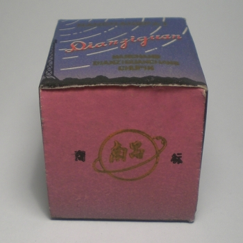 The original box of the QS30-3B